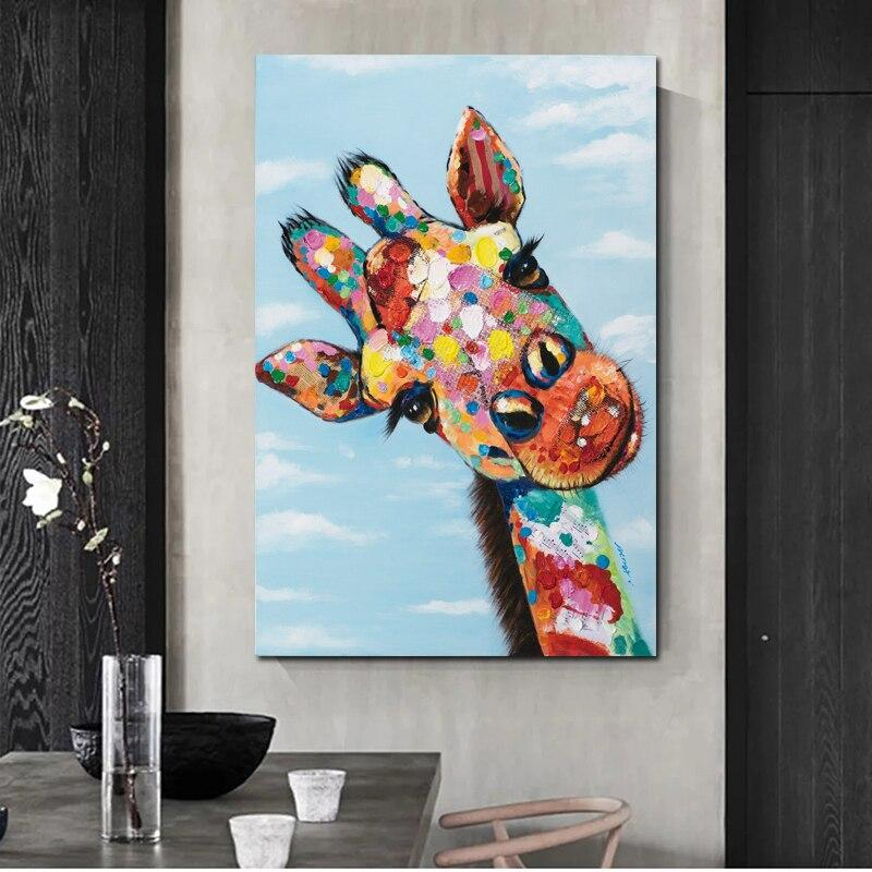products tableau tete de girafe